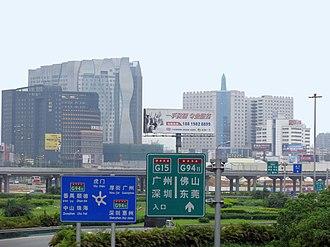Humen Town - Image: Dongguan 03