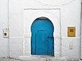 Door2, Mahdia.jpg