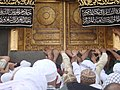 Door of KAABA - panoramio.jpg
