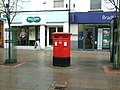 Double postbox - geograph.org.uk - 888804.jpg