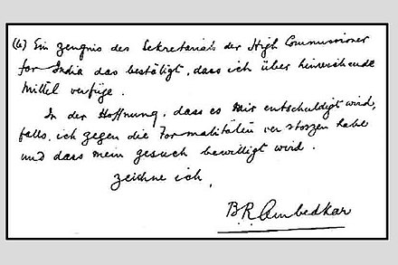 Ambedkar written a letter to the Bonn University in fluent German language, 25 February 1921 Dr. Babasaheb Ambedkar written a letter to the Bonn University in fluent German language.jpg