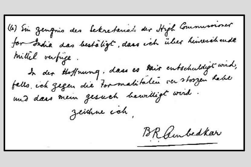 Dr. Babasaheb Ambedkar written a letter to the Bonn University in fluent German language