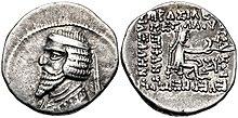 Foto van de voorzijde en achterzijde van een muntstuk van Phrates III weergegeven met een diadeem