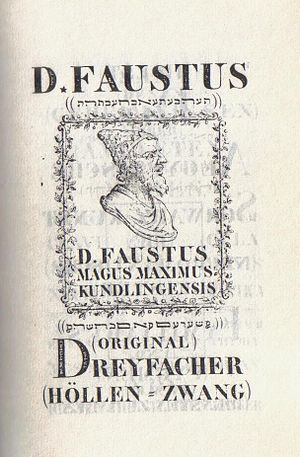 Johann Georg Faust - Title page of one of the Höllenzwang grimoires attributed to D. Faustus Magus Maximus Kundlingensis (18th century)