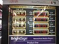 Dubai 2015 Gold prices in souk.jpg