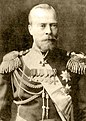 Duke Alexander Petrovich of Oldenburg.jpg