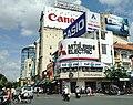 Duong Phan Chu Trinh, Ben Thanh, q1 tphcmvn - panoramio.jpg