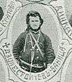 Dzole Stoychev Banitsa IMARO.JPG