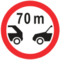 EE traffic sign-354.png