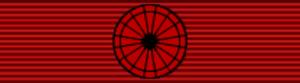 Tõnis Mägi - Image: EST Order of the White Star 4th Class BAR