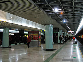East Nanjing Road Station.jpg