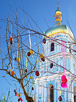 Easter tree in Kyiv - 2015.jpg