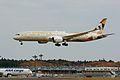 Edihad Airways, Boeing 787-9 A6-BLD NRT (31355374116).jpg