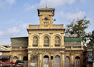 Saddar Town - Image: Edulji Dinshaw Dispensary 01