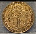 Edward I & VII 1901-1910 coin pic8.JPG