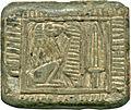 Egyptian - Inscribed Bead - Walters 4287.jpg