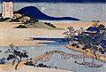 Eight Views of the Ryukyu Islands by Hokusai (Urasoe Art Museum) - Night Moon at Izumisaki.jpg