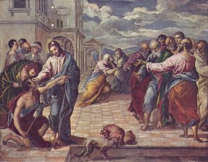 The Miracle of Christ Healing the Blind by El ...