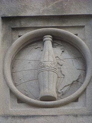 Elmira Coca-Cola Bottling Company Works - Image: Elmira Coca Cola Detail