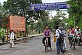 Entrance - Solid Waste Disposal Ground - Kolkata 2012-09-18 0910 (cropped).JPG