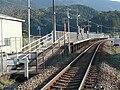 Erinono station1.jpg
