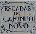 Escadas do Caminho Novo (placa).jpg