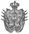 Escudo da Galiza no Almanaque Gallego (1898).png