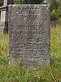 Estep (Eleanor), Bethany Cemetery, 2015-08-30, 01.jpg