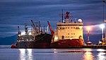 Estrecho de San Carlos, Canal Beagle y Almirante Irizar en Ushuaia.jpg