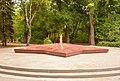 Eternal flame in park them. Gorky AM.jpg