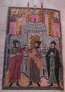 Evagrius Ponticus Christian monk