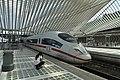 """Exceptionnellement embarquement dans ce I.C.E. allemand avec un ticket """"week end"""" (29319963392).jpg"""