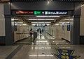 Exit B interface of Daguanying Station (20170808155735).jpg