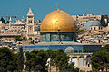 Exterior of the Dome of the Rock5.jpg