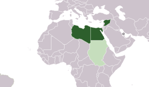 Federation of Arab Republics - Image: FAR 1971