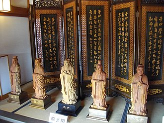 Confucianism - Confucius and disciples, statues of the Ashikaga Gakko, a Confucian school and oldest academy of Japan.