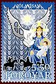 Faroe stamp 537 jolavisan.jpg
