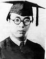 Feng Zhongyun.jpg