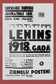 Film-poster. Lenin in 1918. Latvian SSR. 1940.png