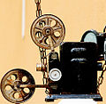 Film projector.jpg
