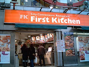 First-kitchen Fast food (05).jpg