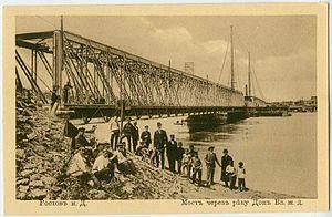Мосты ростова на дону