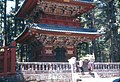 Five-storied Pagoda, Nikkō Tōshō-gū - bottom (1967-05-06 by Roger W).jpg
