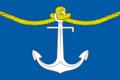 Flag of Kholmsk (Sakhalin oblast).png