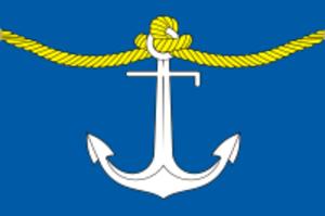 Kholmsk - Image: Flag of Kholmsk (Sakhalin oblast)