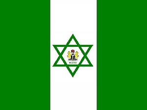 English: Flag for Nigerian Jews