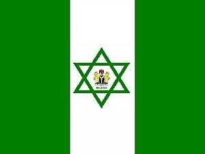 English: Flag for Nigerian Jews