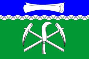 Pitkyaranta - Image: Flag of Pitkyarantskoe (Karelia)