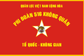 Flag of Republic of Vietnam Air Force 516th Fighter Squadron.png