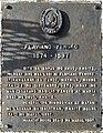 Flaviano Yengko 1874–1897 historical marker.jpg